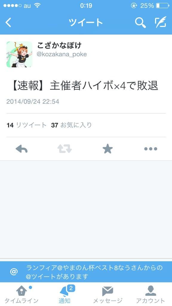 ByTt_YtCQAAz0El.jpg