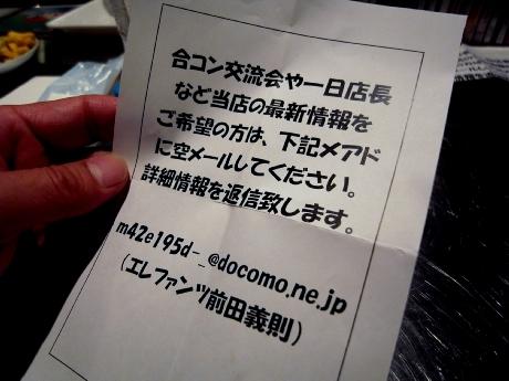 R0041010.jpg