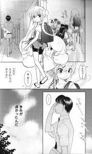 きすしす1 (2)