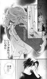 きすしす1 (5)