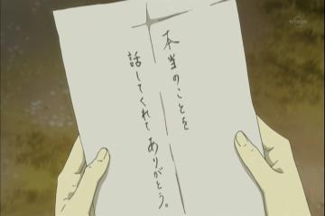 なつめ4 (24)