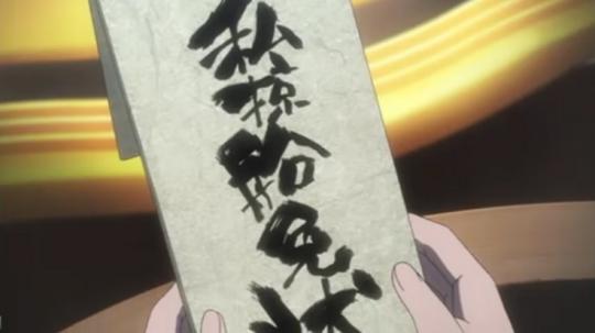 もーれつ6(16)
