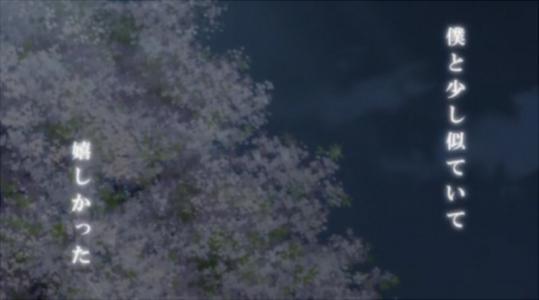 いぬぼく8(143)