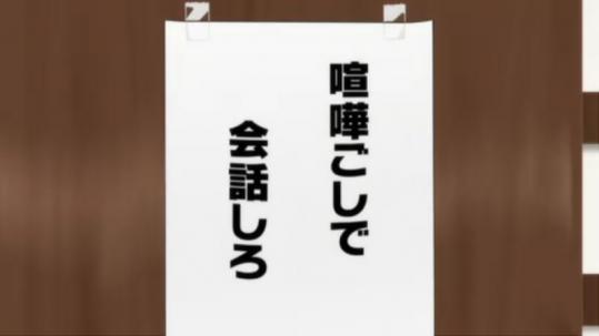 いぬぼく9(3)