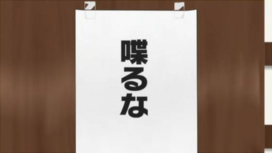 いぬぼく9(29)
