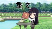 いぬぼく9(64)