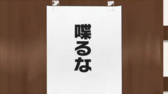 いぬぼく9(104)