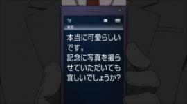 いぬぼく9(110)