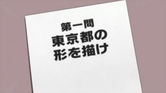 いぬぼく9(112)