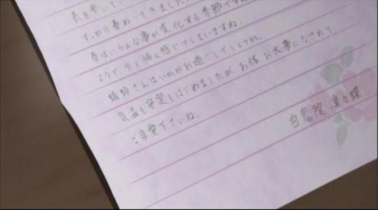 いぬぼく11(32)