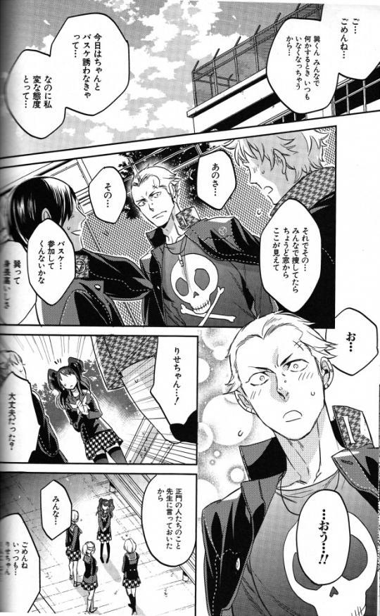 ぺるそなマガジン (7)