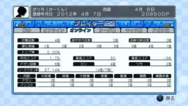 どりくら5(3)