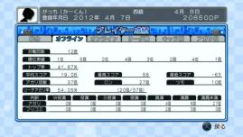 どりくら5(2)