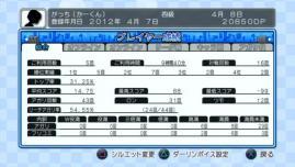 どりくら5(1)