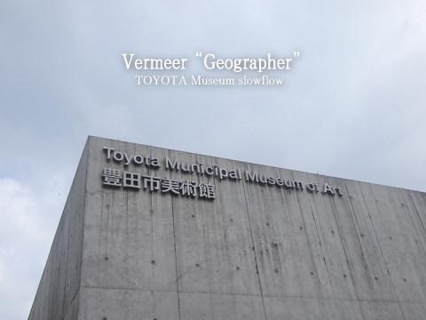 1108vermeer02