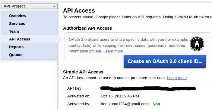 api_access_002.png