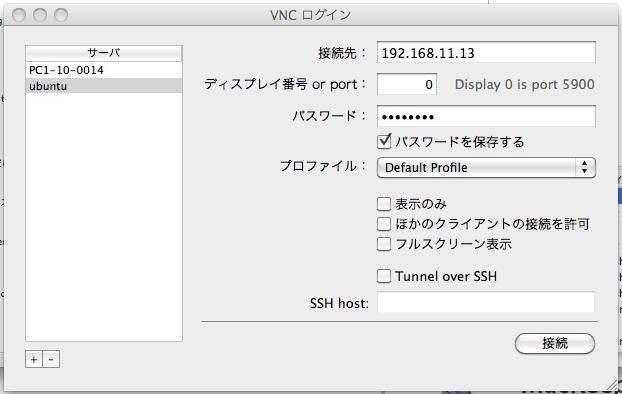 remote_disktop_checken_for_mac2.png