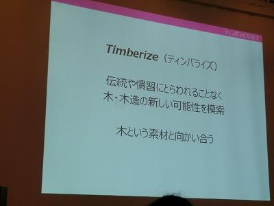 CIMG0904.jpg