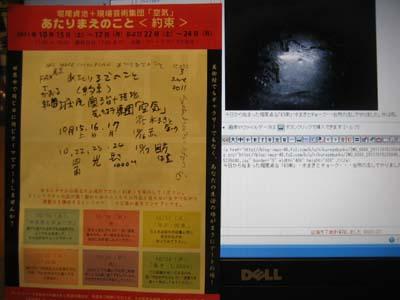 IMG_0008_20111016000436.jpg