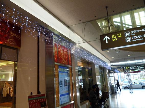 クレ2013クリ_駅内