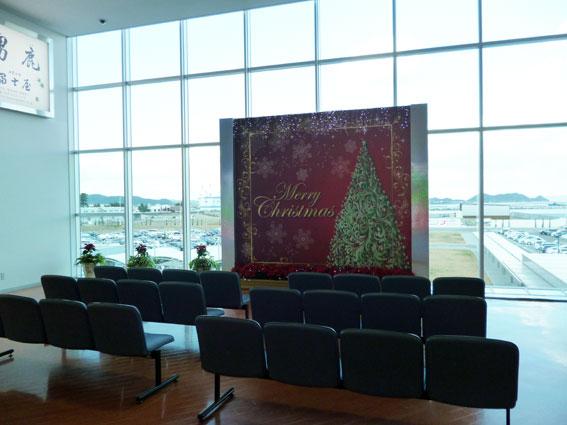 2013空港クリ1