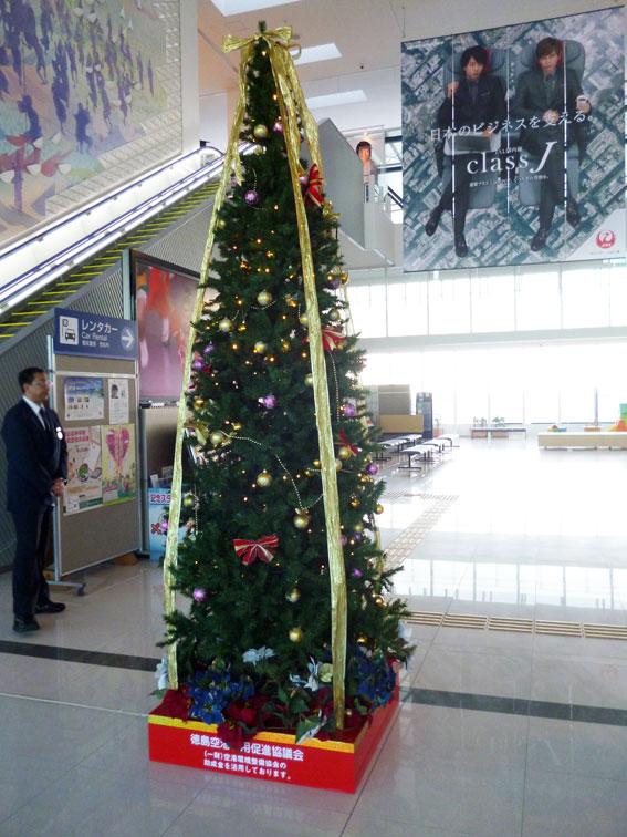 2013空港クリ3