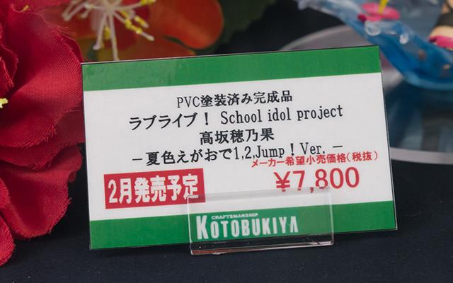 P1200123.jpg