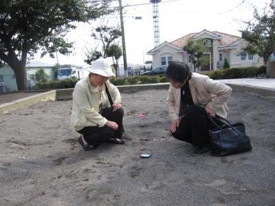 公園の砂場を測定