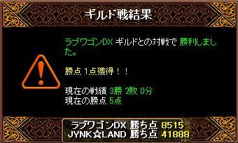 JYNK.jpg