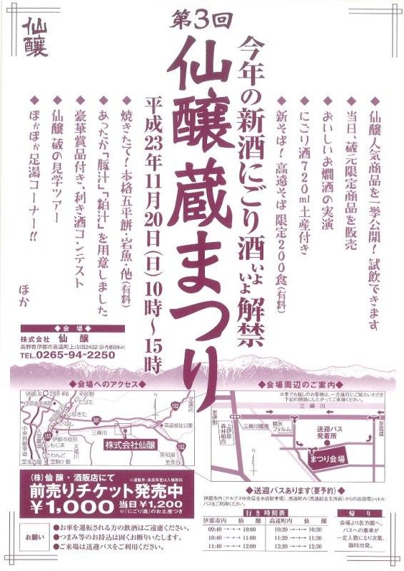20111005092520_00001.jpg