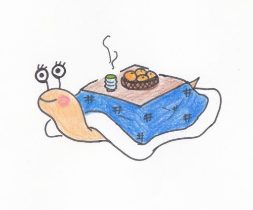 kotatsumuri.jpg