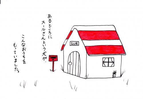 sukyansur1_0001.jpg