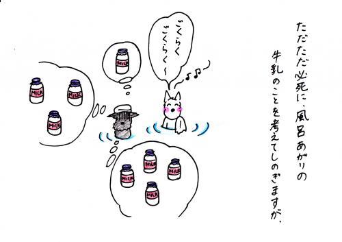 sukyansur1_00015.jpg