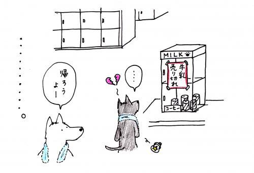 sukyansur1_00016.jpg