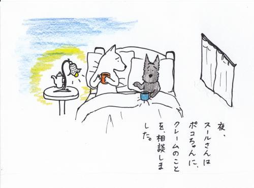 sukyansur1_00017.jpg