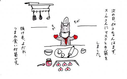 sukyansur1_00019.jpg