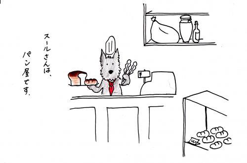 sukyansur1_0002.jpg