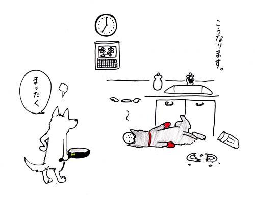 sukyansur1_00022.jpg