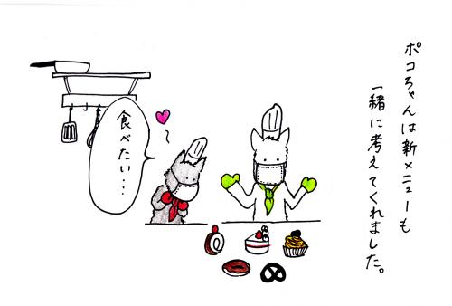 sukyansur1_00024.jpg