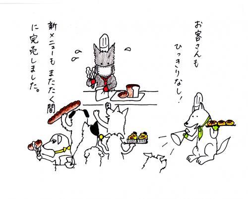 sukyansur1_00025.jpg