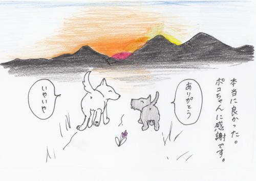 sukyansur1_00026.jpg