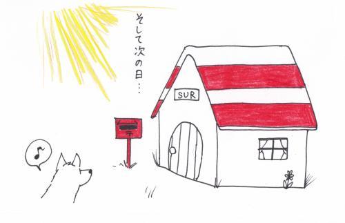 sukyansur1_00027.jpg