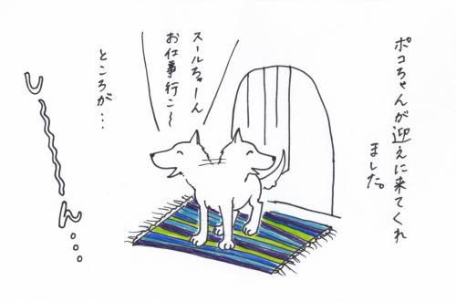 sukyansur1_00028.jpg