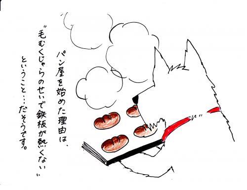 sukyansur1_0003.jpg