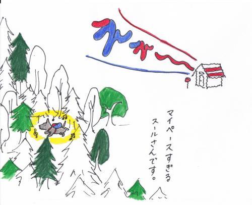 sukyansur1_00032.jpg