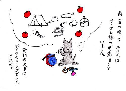 sukyansur1_00033.jpg