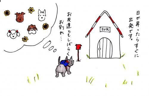 sukyansur1_00034.jpg
