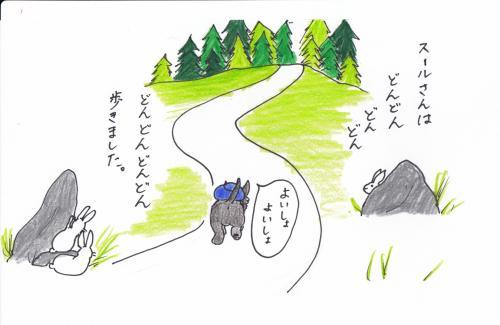 sukyansur1_00035.jpg