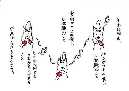 sukyansur1_0004.jpg