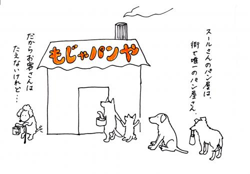 sukyansur1_0005.jpg